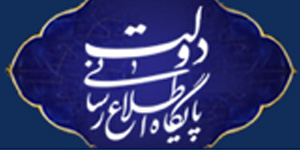 سایت دولت طرح توجیهی