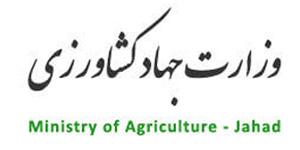 وزارت جهاد کشاورزی وام کشاورزی طرح توحیهی