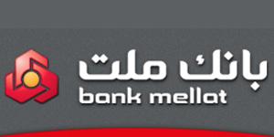 سایت بانک ملت  وام با طرح توجیهی