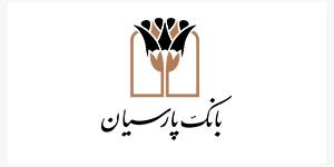 سایت بانک پارسیان وام با طرح توجیهی