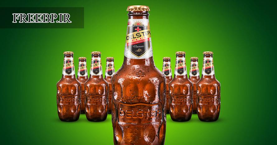 دانلود طرح توجیهی آبجو با الکل