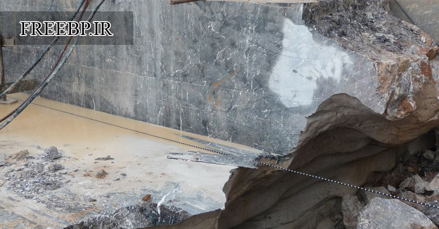 طرح توجیهی سنگ بری سخت بر با ظرفیت 60000 متر مربع در سال