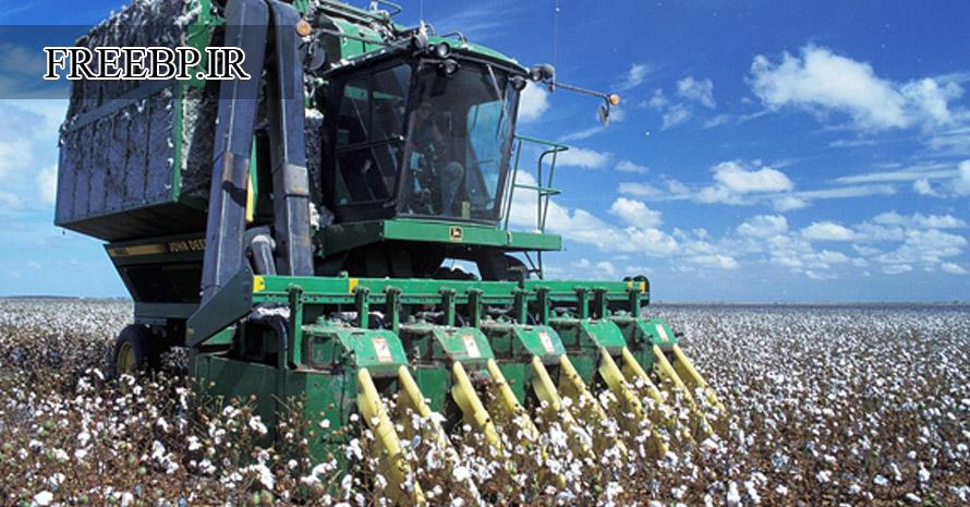 طرح توحیهی خدمات مکانیزاسیون کشاورزی با ظرفیت 4000هکتار در سال