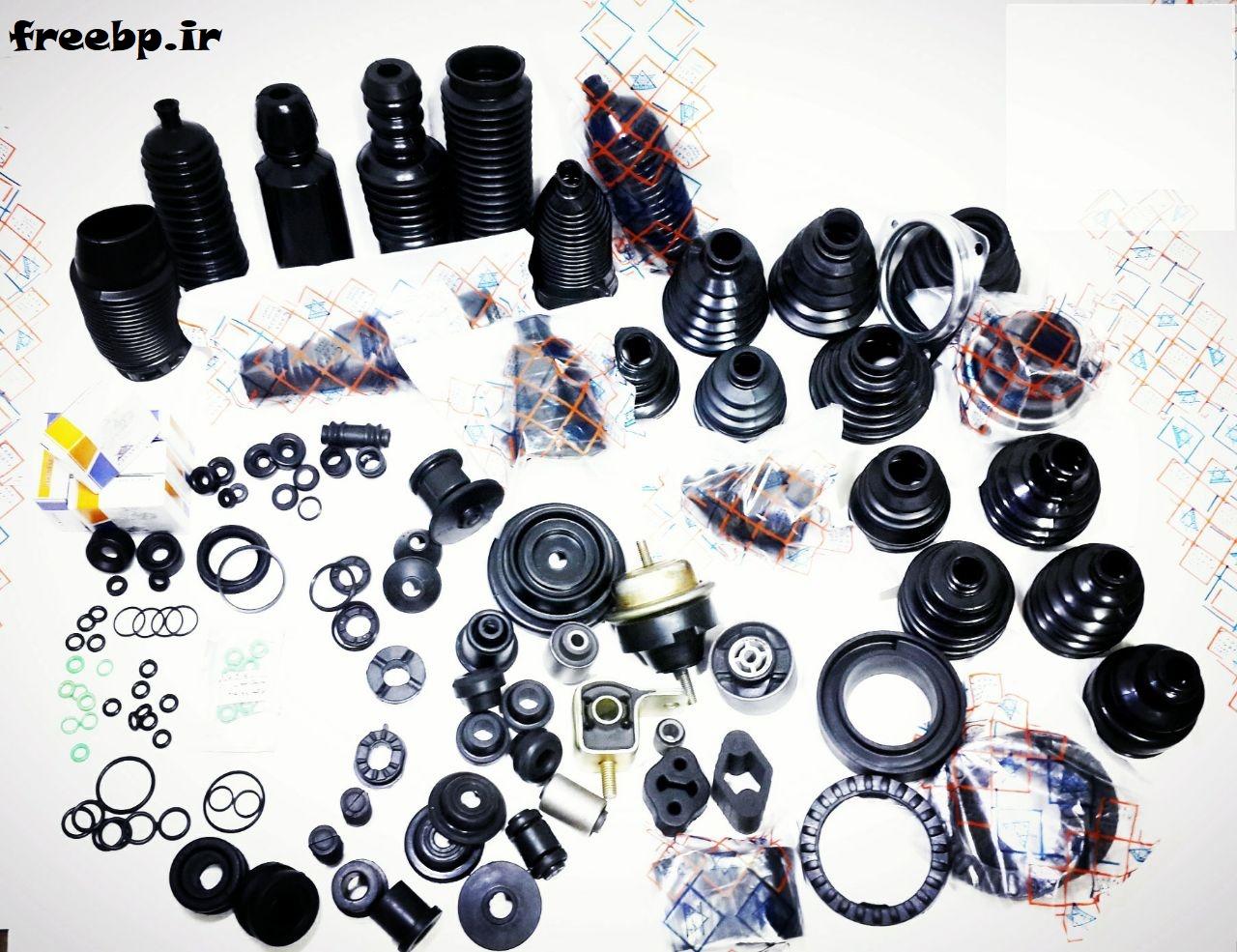 طرح تولید قطعات لاستیکی خودرو - freebp.ir